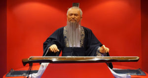 Конфуций в кино.