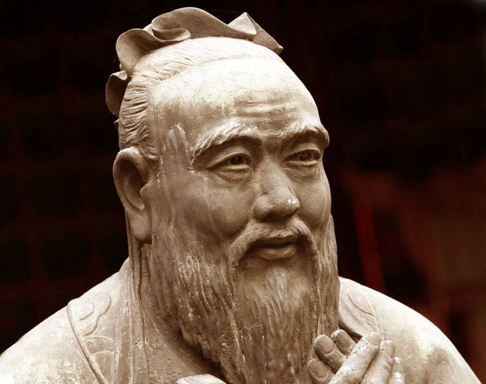 Конфуций о жизни.